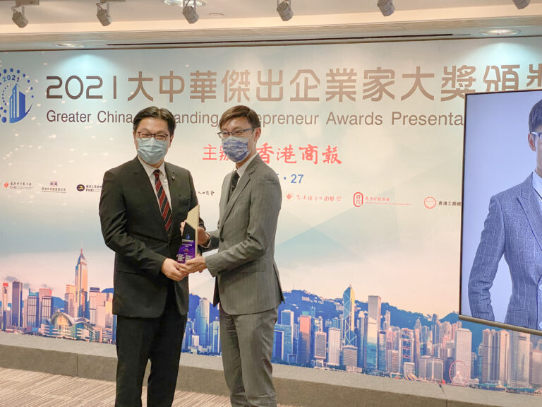 Founder & CEO of X Social Group, Mr Samuel Lam, wins the Greater China Outstanding Entrepreneur Award 2021